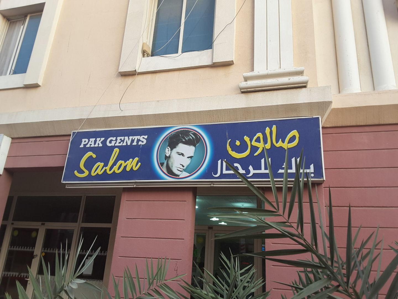 HiDubai-business-pak-gents-salon-beauty-wellness-health-beauty-salons-international-city-warsan-1-dubai-2