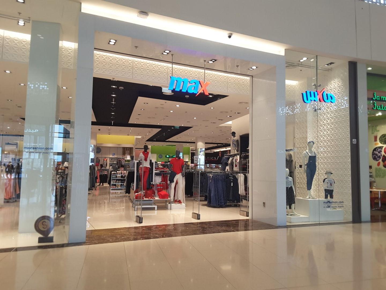 HiDubai-business-max-shopping-apparel-enpark-meaisem-1-dubai