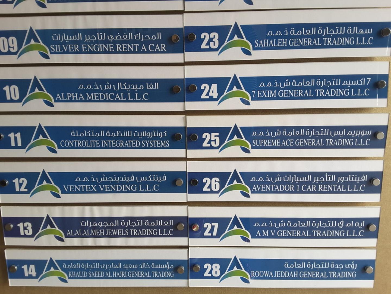 HiDubai-business-ventex-vending-b2b-services-distributors-wholesalers-hor-al-anz-east-dubai-2