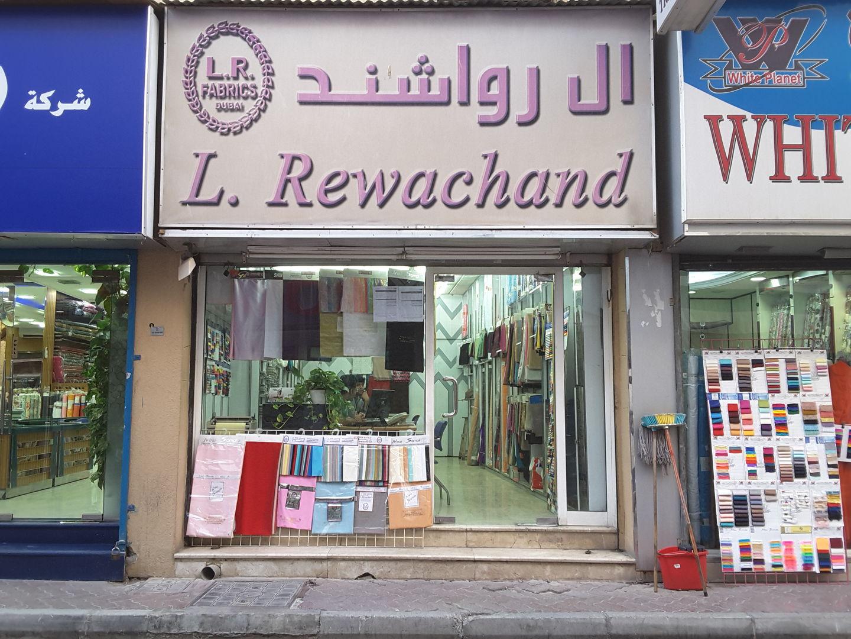 HiDubai-business-l-rewachand-b2b-services-distributors-wholesalers-meena-bazar-al-souq-al-kabeer-dubai-4