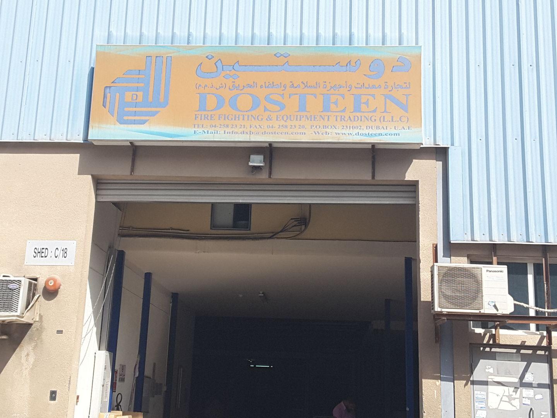HiDubai-business-dosteen-door-industries-b2b-services-distributors-wholesalers-al-qusais-industrial-5-dubai-2