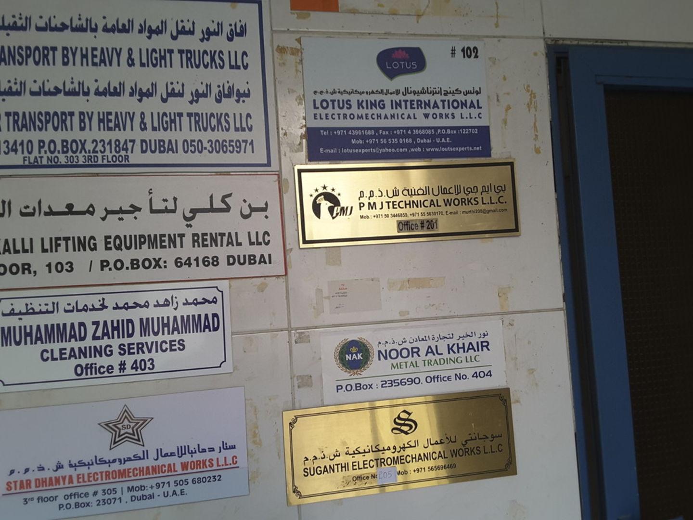 HiDubai-business-lotus-king-international-electromechanical-works-home-hardware-fittings-al-murar-dubai-2