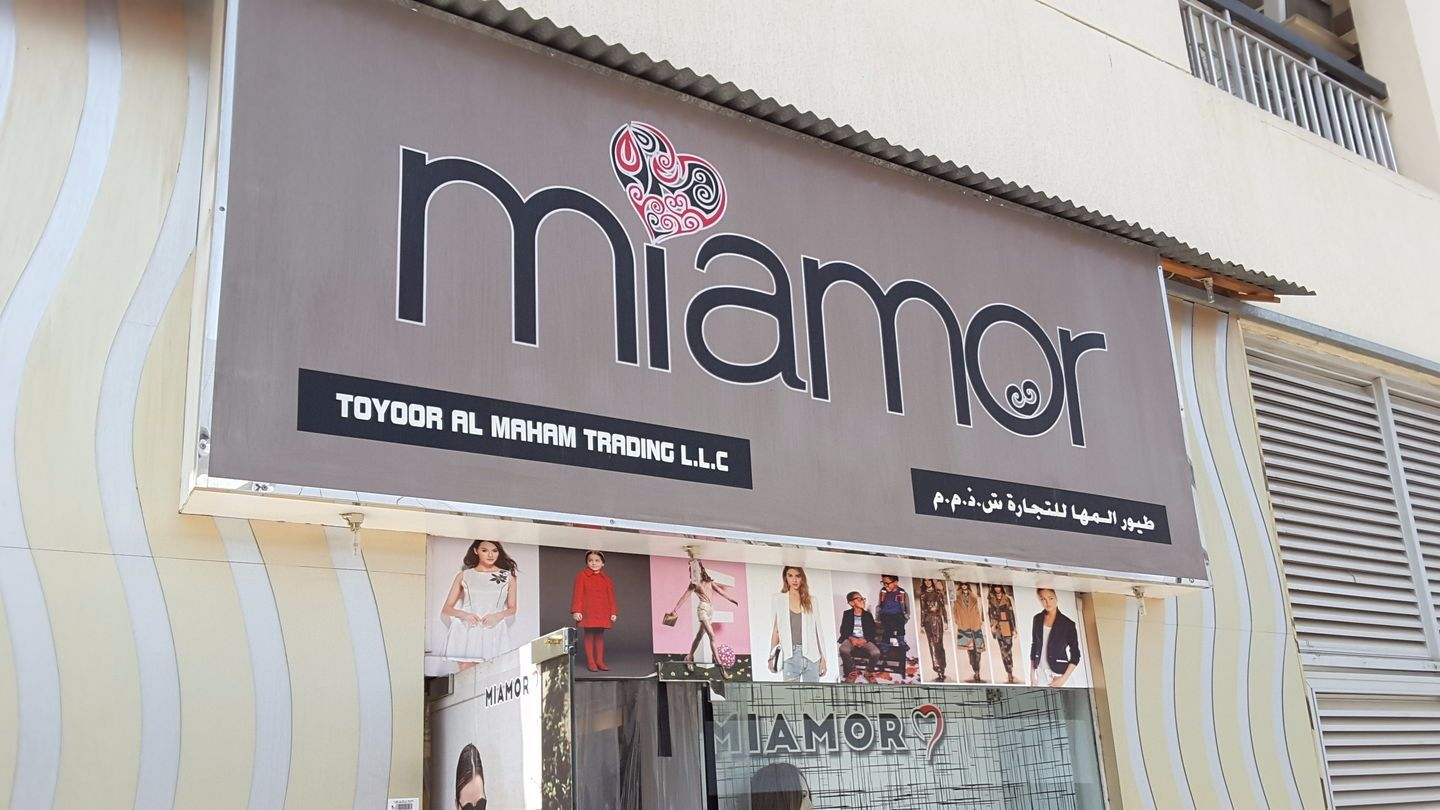HiDubai-business-toyoor-al-maham-trading-shopping-fashion-accessories-al-karama-dubai-2