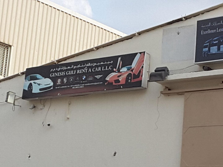 HiDubai-business-genesis-gulf-rent-a-car-transport-vehicle-services-car-rental-services-al-khabaisi-dubai-2