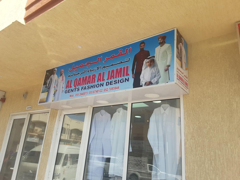 HiDubai-business-al-qamar-al-jamil-gents-fashion-design-home-tailoring-hor-al-anz-dubai-2