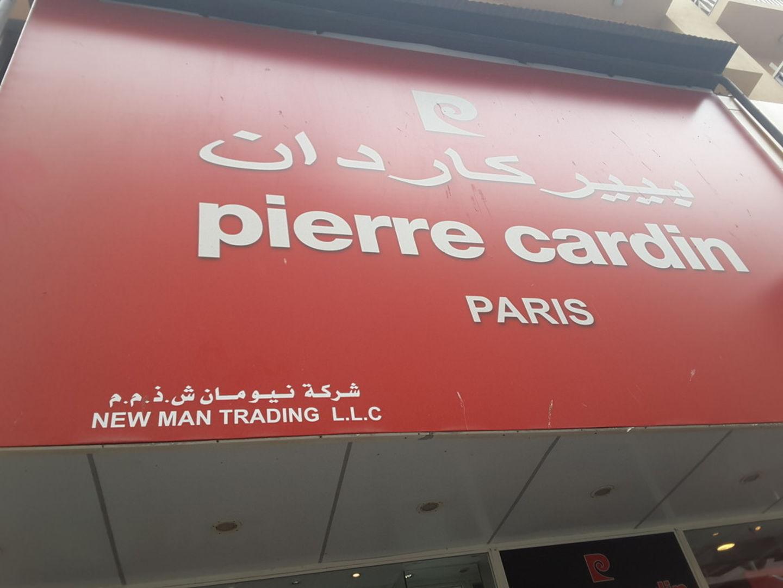 HiDubai-business-pierre-cardin-shopping-footwear-al-fahidi-al-souq-al-kabeer-dubai-2