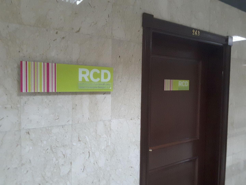HiDubai-business-retail-concepts-design-home-interior-designers-architects-al-quoz-industrial-1-dubai-2