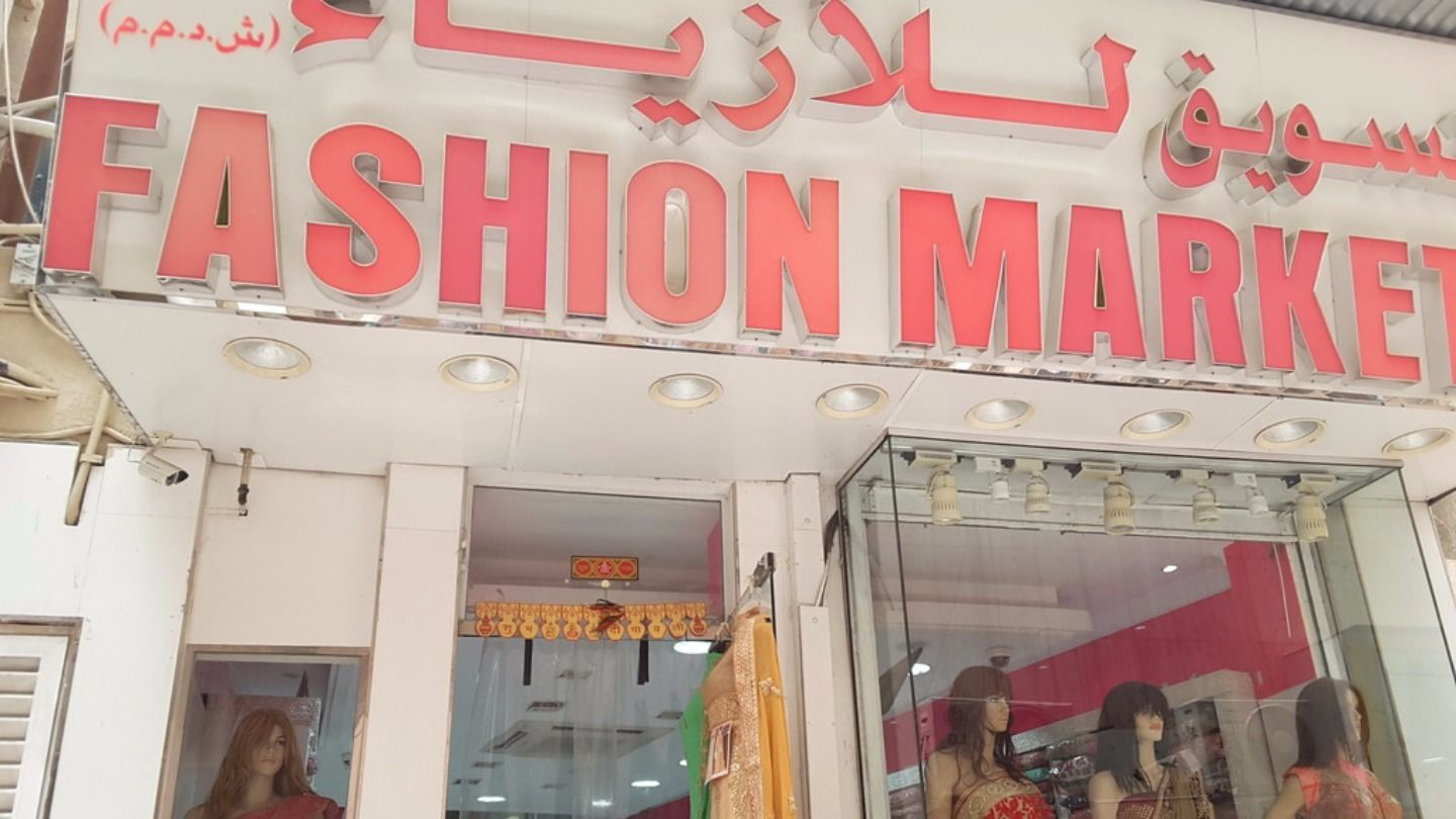 HiDubai-business-fashion-market-shopping-apparel-meena-bazar-al-souq-al-kabeer-dubai-4