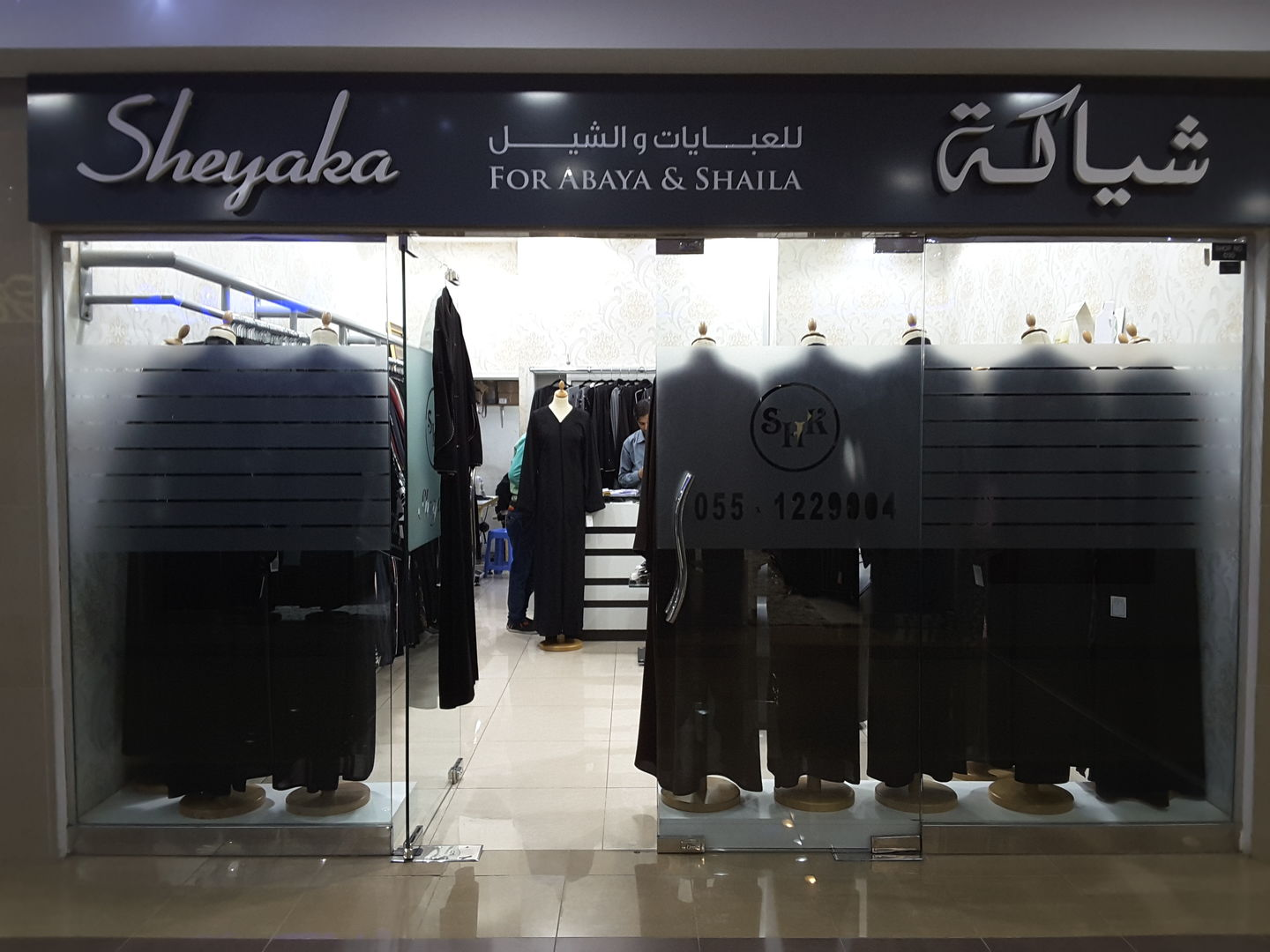 HiDubai-business-sheyaka-for-abaya-and-shaila-home-tailoring-mirdif-dubai-2