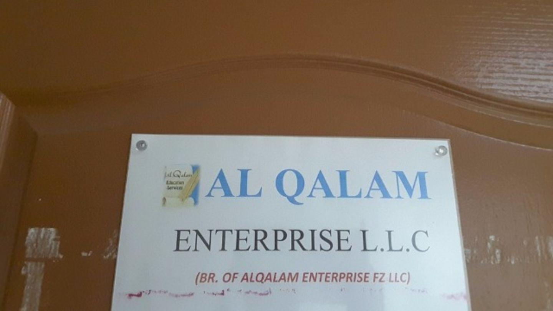 HiDubai-business-al-qalam-enterprise-education-training-learning-centres-al-khabaisi-dubai-2