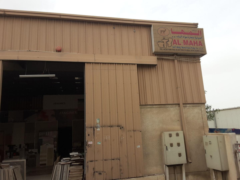 HiDubai-business-al-maha-international-building-materials-trading-construction-heavy-industries-construction-renovation-al-qusais-industrial-3-dubai-2