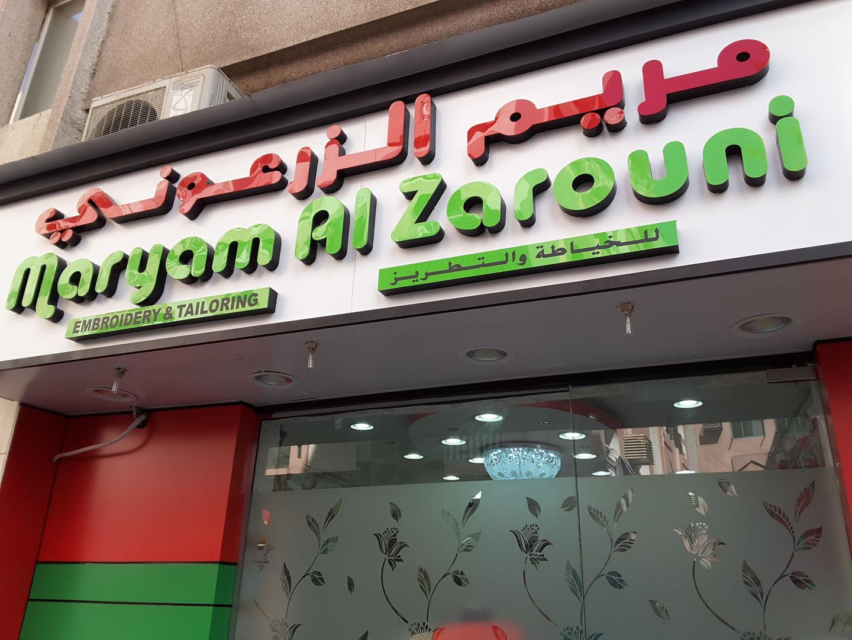 HiDubai-business-maryam-al-zarouni-embroidery-tailoring-home-tailoring-al-murar-dubai-2