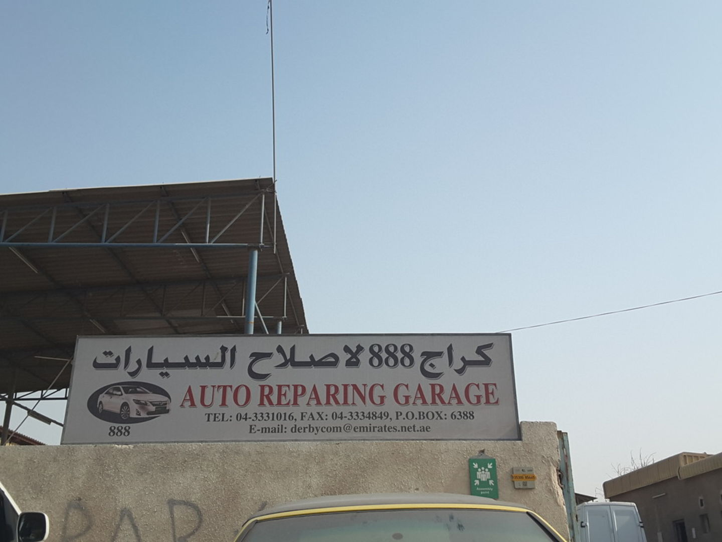 HiDubai-business-8-8-8-auto-repairing-garage-transport-vehicle-services-car-assistance-repair-ras-al-khor-industrial-2-dubai-2