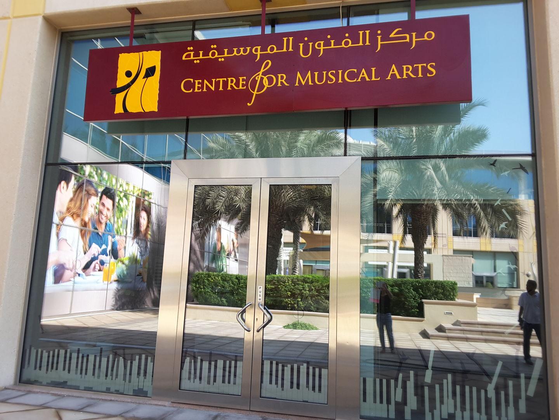 HiDubai-business-centre-for-musical-arts-education-training-learning-centres-al-quoz-industrial-3-dubai-2