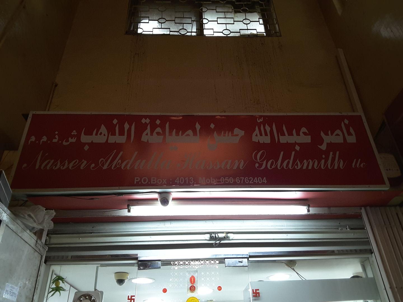 HiDubai-business-nasser-abdulla-hassan-goldsmith-shopping-jewellery-precious-stones-al-ras-dubai-2