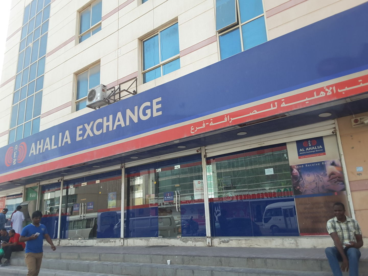 HiDubai-business-al-ahalia-money-exchange-bureau-finance-legal-money-exchange-al-quoz-3-dubai-2