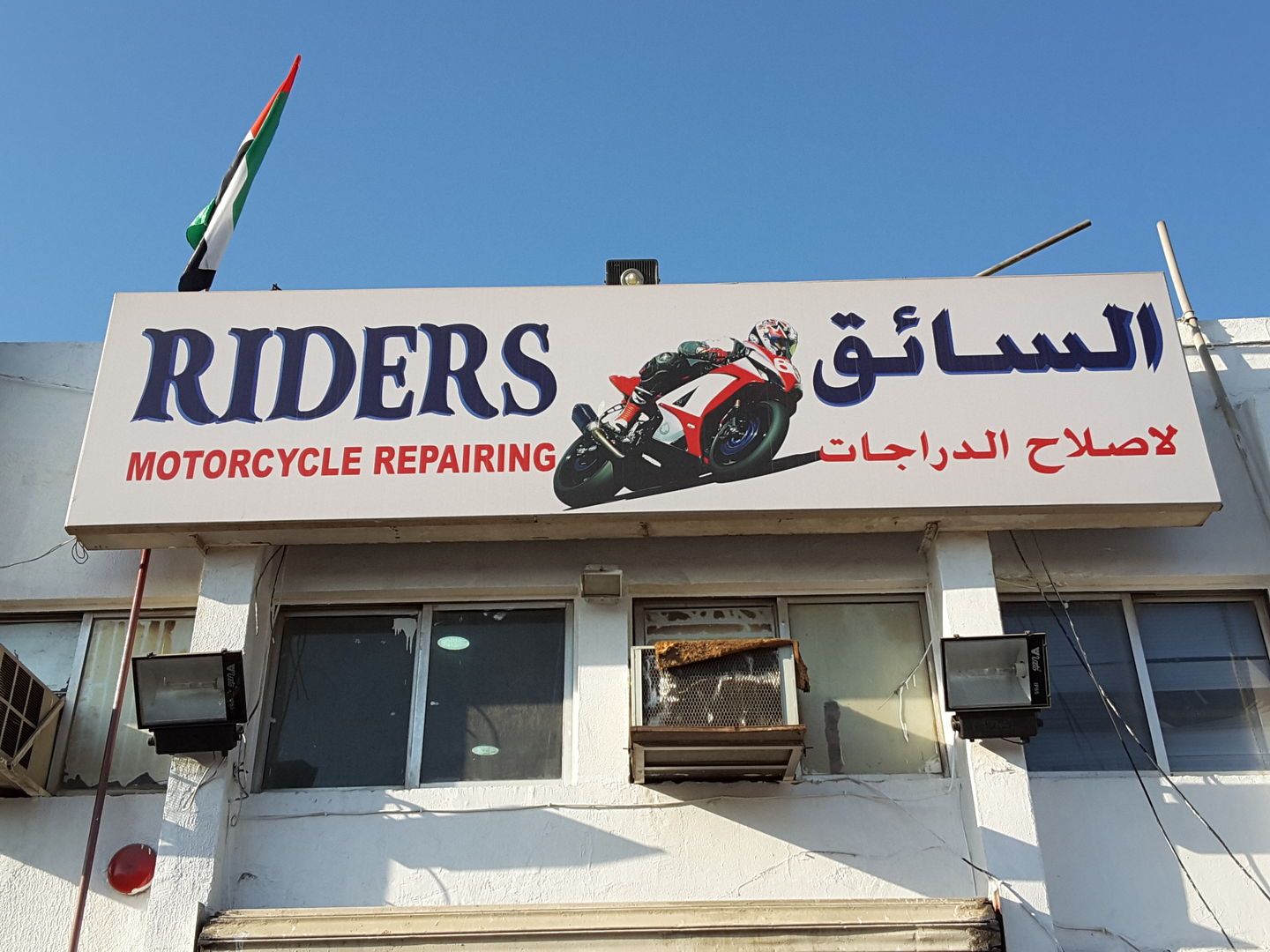 HiDubai-business-riders-motorcycle-repairing-transport-vehicle-services-motorycle-service-repair-al-khabaisi-dubai-2