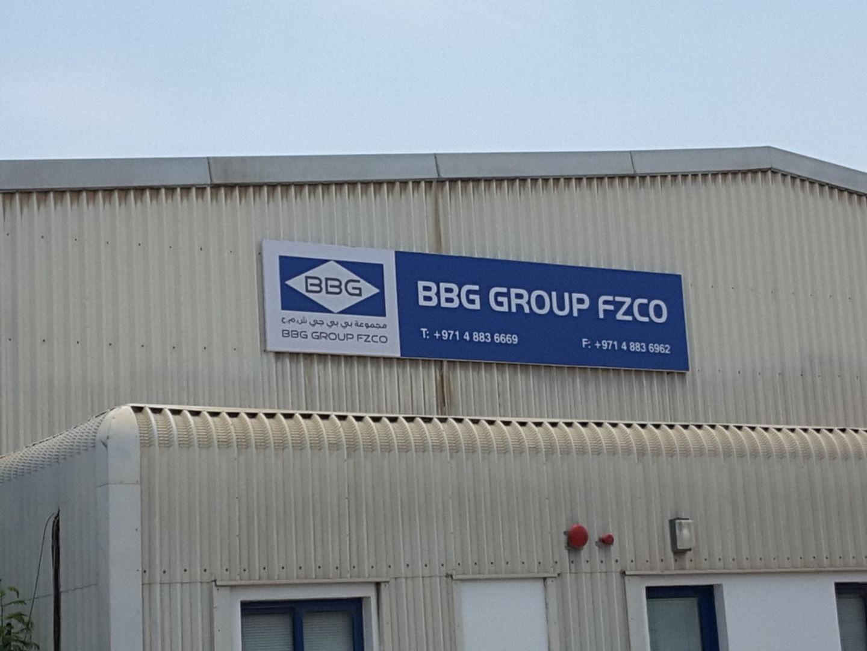 HiDubai-business-bbg-group-fzco-b2b-services-distributors-wholesalers-jebel-ali-free-zone-mena-jebel-ali-dubai-2