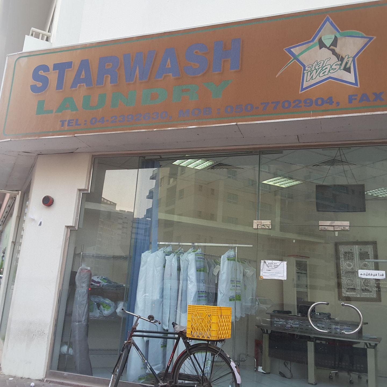 HiDubai-business-star-wash-laundry-home-laundry-al-nahda-2-dubai-2