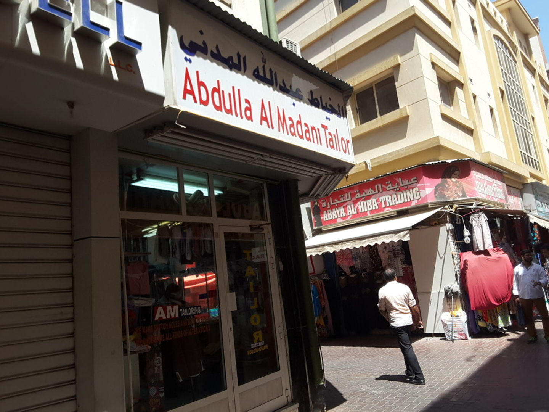 HiDubai-business-abdulla-al-madani-tailor-home-tailoring-naif-dubai-2