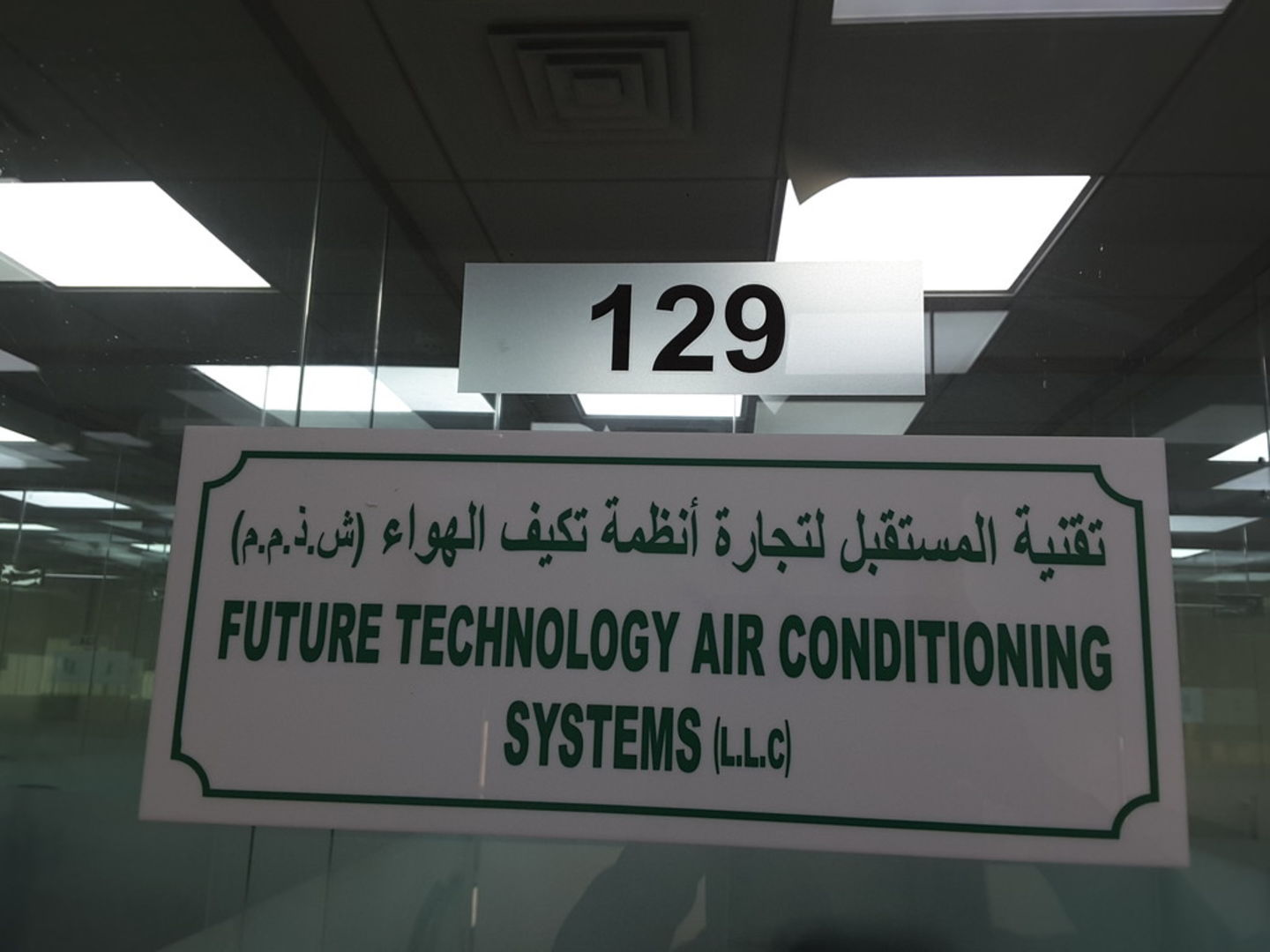 HiDubai-business-future-technology-air-conditioning-systems-b2b-services-distributors-wholesalers-port-saeed-dubai-2