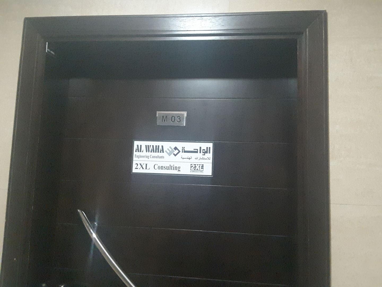 HiDubai-business-al-waha-engineering-consultants-construction-heavy-industries-engineers-surveyors-nad-al-hammar-dubai-2