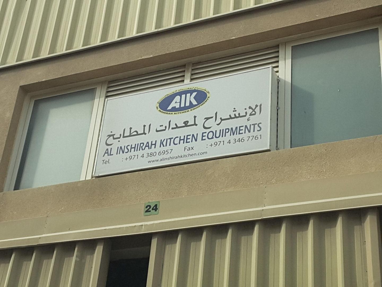 HiDubai-business-al-inshirah-kitchen-equipments-home-kitchen-dining-al-quoz-industrial-4-dubai-2
