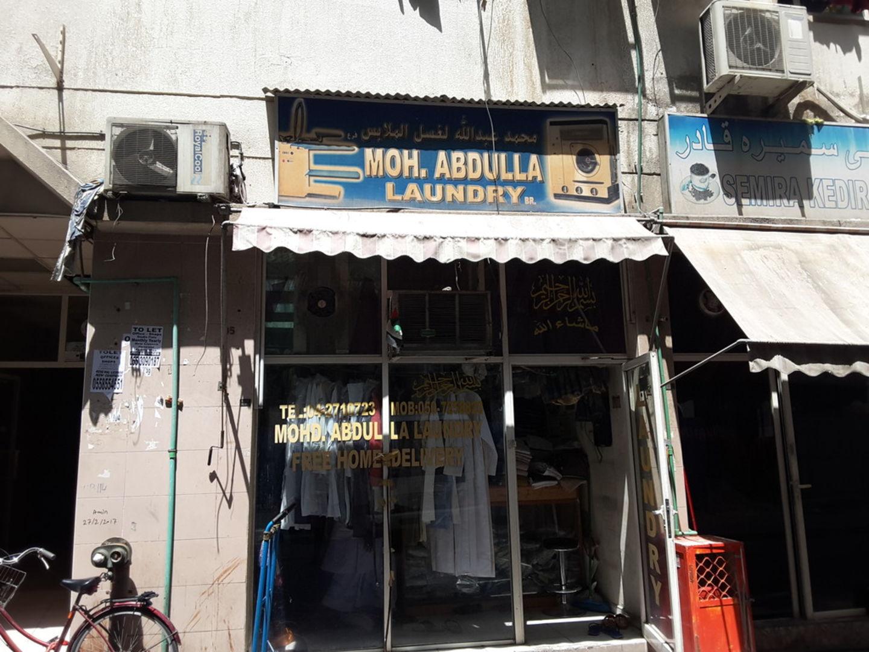 HiDubai-business-mohd-abdulla-laundry-home-laundry-al-murar-dubai-4