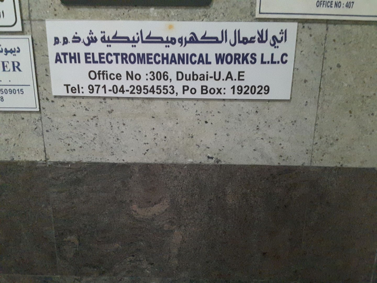 HiDubai-business-athi-electromechanical-works-home-hardware-fittings-al-murar-dubai-2