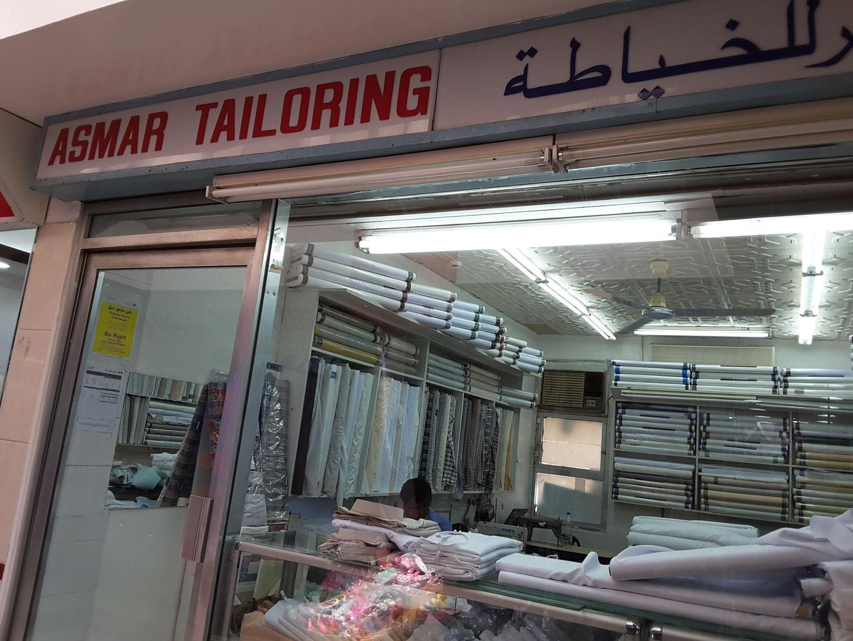 HiDubai-business-asmar-tailoring-home-tailoring-al-rashidiya-dubai-2