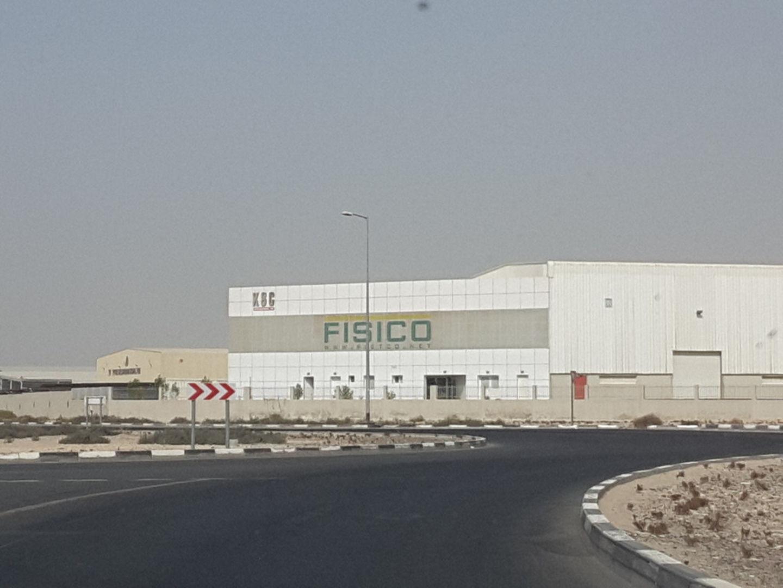 HiDubai-business-fisico-b2b-services-construction-building-material-trading-jebel-ali-free-zone-mena-jebel-ali-dubai-2