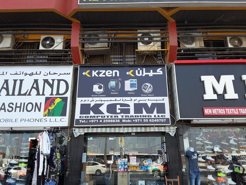 HiDubai-business-kgm-computer-trading-b2b-services-distributors-wholesalers-ayal-nasir-dubai-2