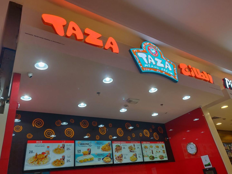 HiDubai-business-taza-means-fresh-food-beverage-restaurants-bars-ibn-batuta-jebel-ali-1-dubai
