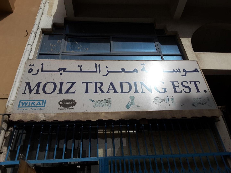 HiDubai-business-moiz-trading-est-home-construction-renovation-materials-naif-dubai-2