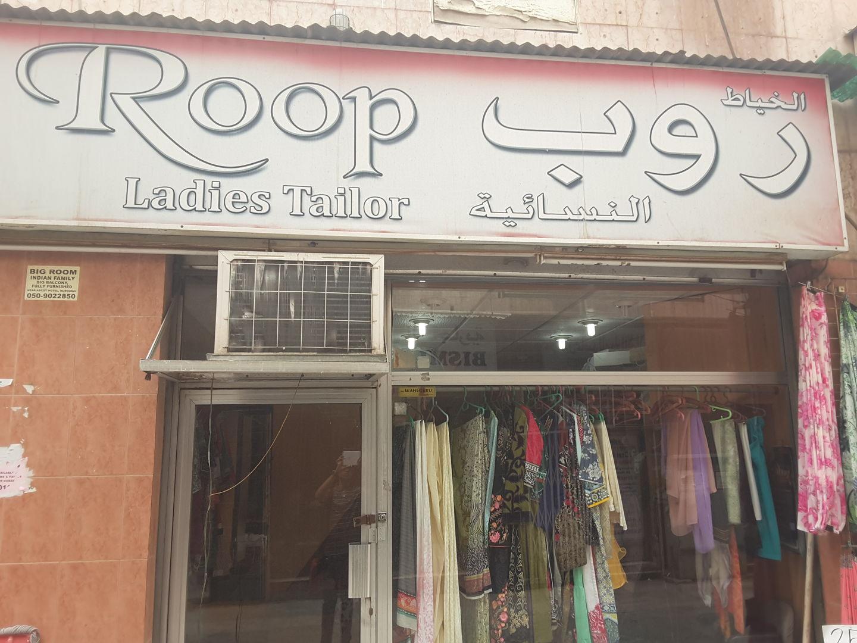 HiDubai-business-roop-tailor-home-tailoring-meena-bazar-al-souq-al-kabeer-dubai-2