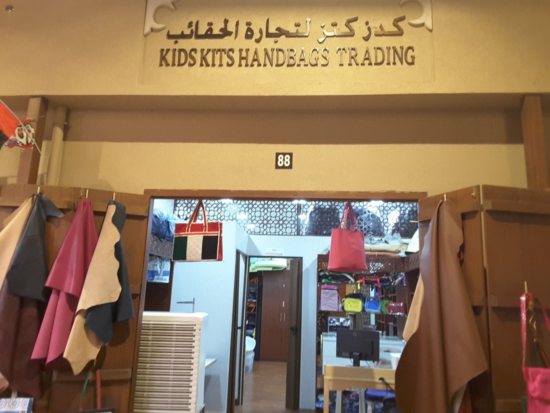 HiDubai-business-kids-kits-handbags-trading-shopping-luggage-travel-accessories-naif-dubai-2