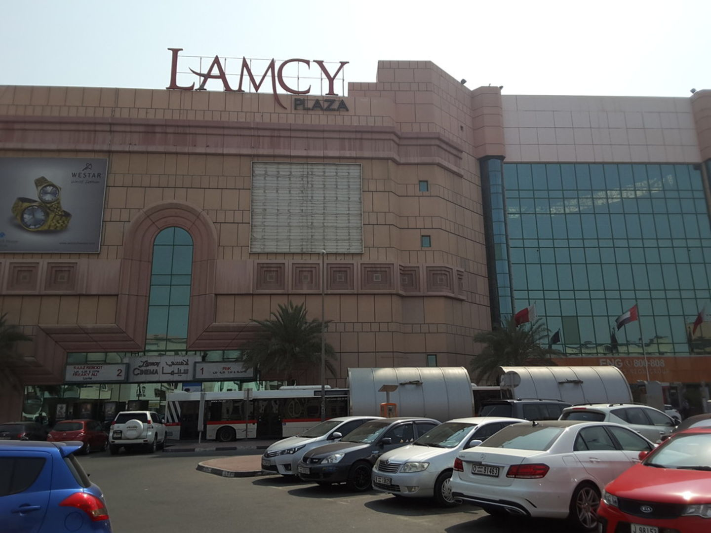 adidas factory outlet near lamcy plaza