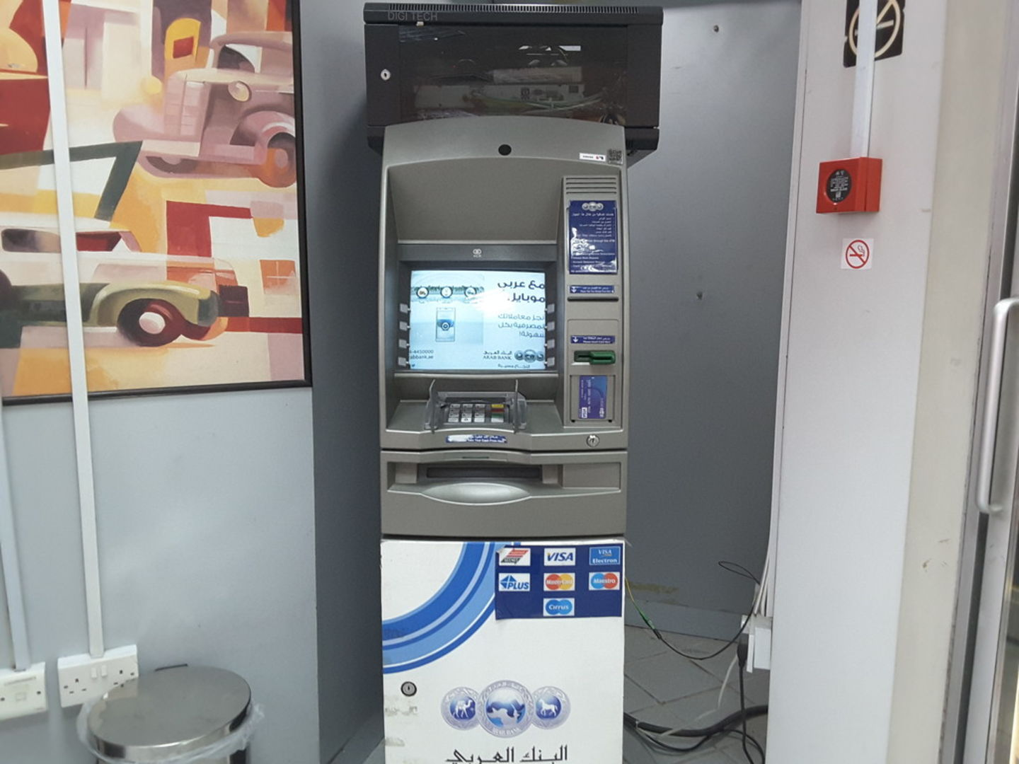 HiDubai-business-arab-bank-atm-finance-legal-banks-atms-port-saeed-dubai-4