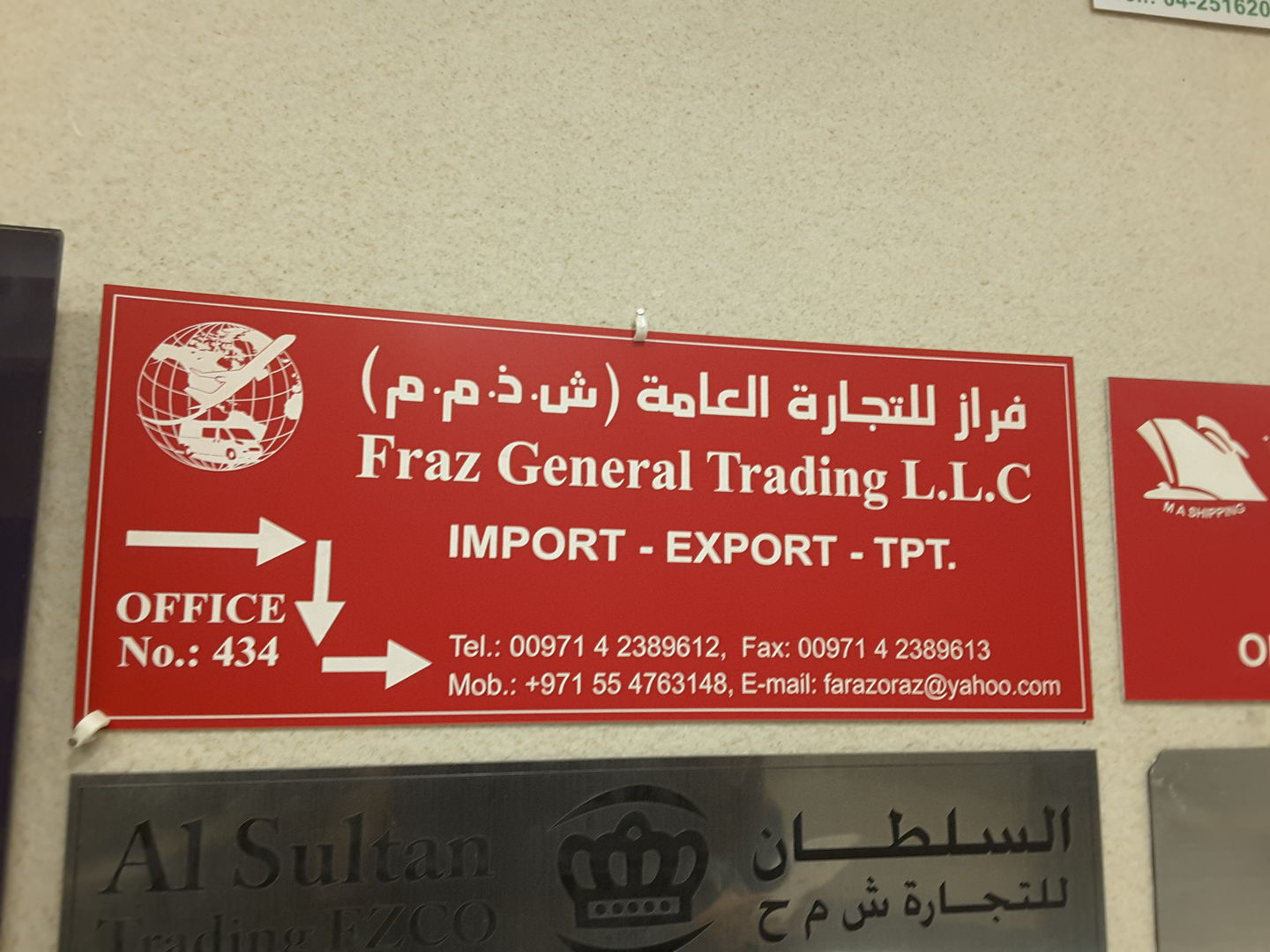HiDubai-business-fraz-general-trading-b2b-services-distributors-wholesalers-al-hamriya-port-dubai-2