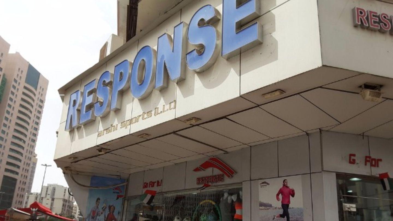 HiDubai-business-arshi-sports-shopping-apparel-naif-dubai-2