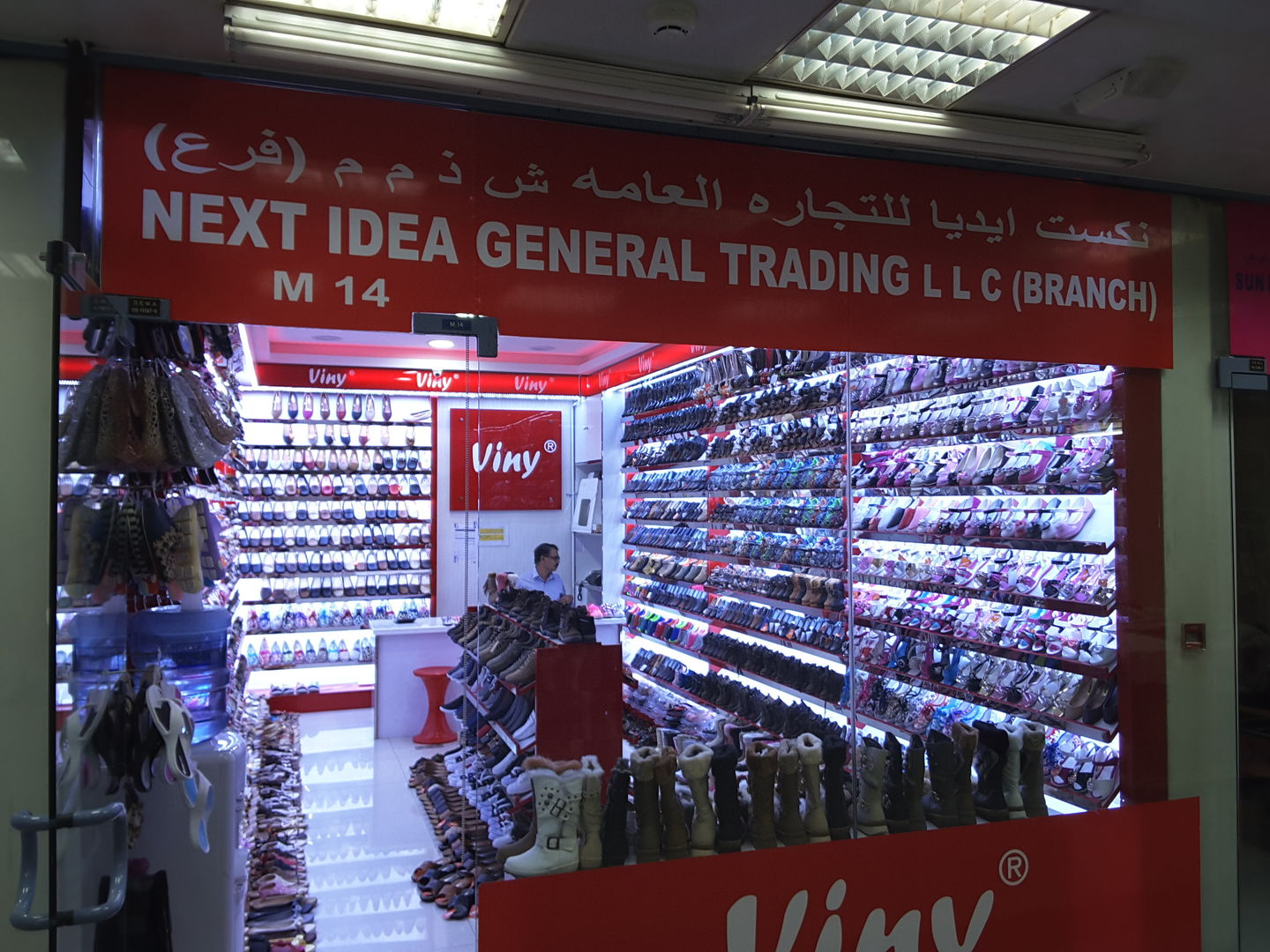 HiDubai-business-next-idea-general-trading-shopping-footwear-baniyas-square-dubai-4