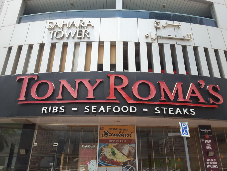 HiDubai-business-tony-romas-food-beverage-restaurants-bars-trade-centre-1-dubai-2