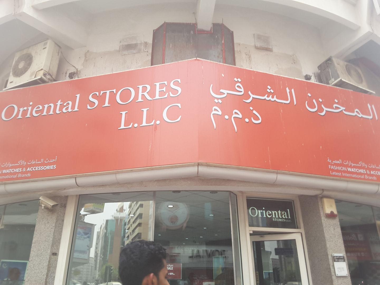 HiDubai-business-oriental-stores-shopping-watches-eyewear-baniyas-square-dubai-2