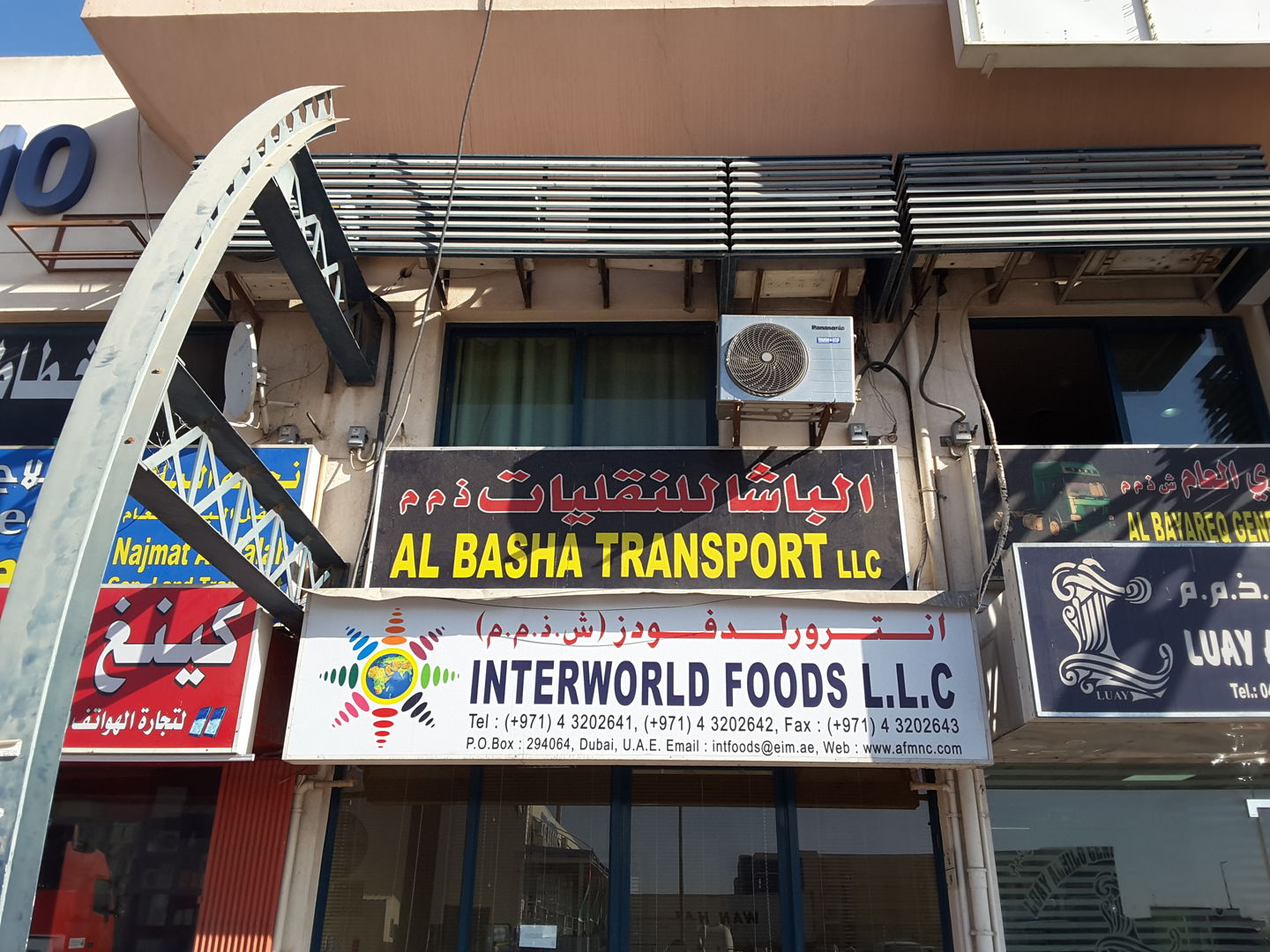 HiDubai-business-interworld-foods-b2b-services-food-stuff-trading-ras-al-khor-industrial-3-dubai-2
