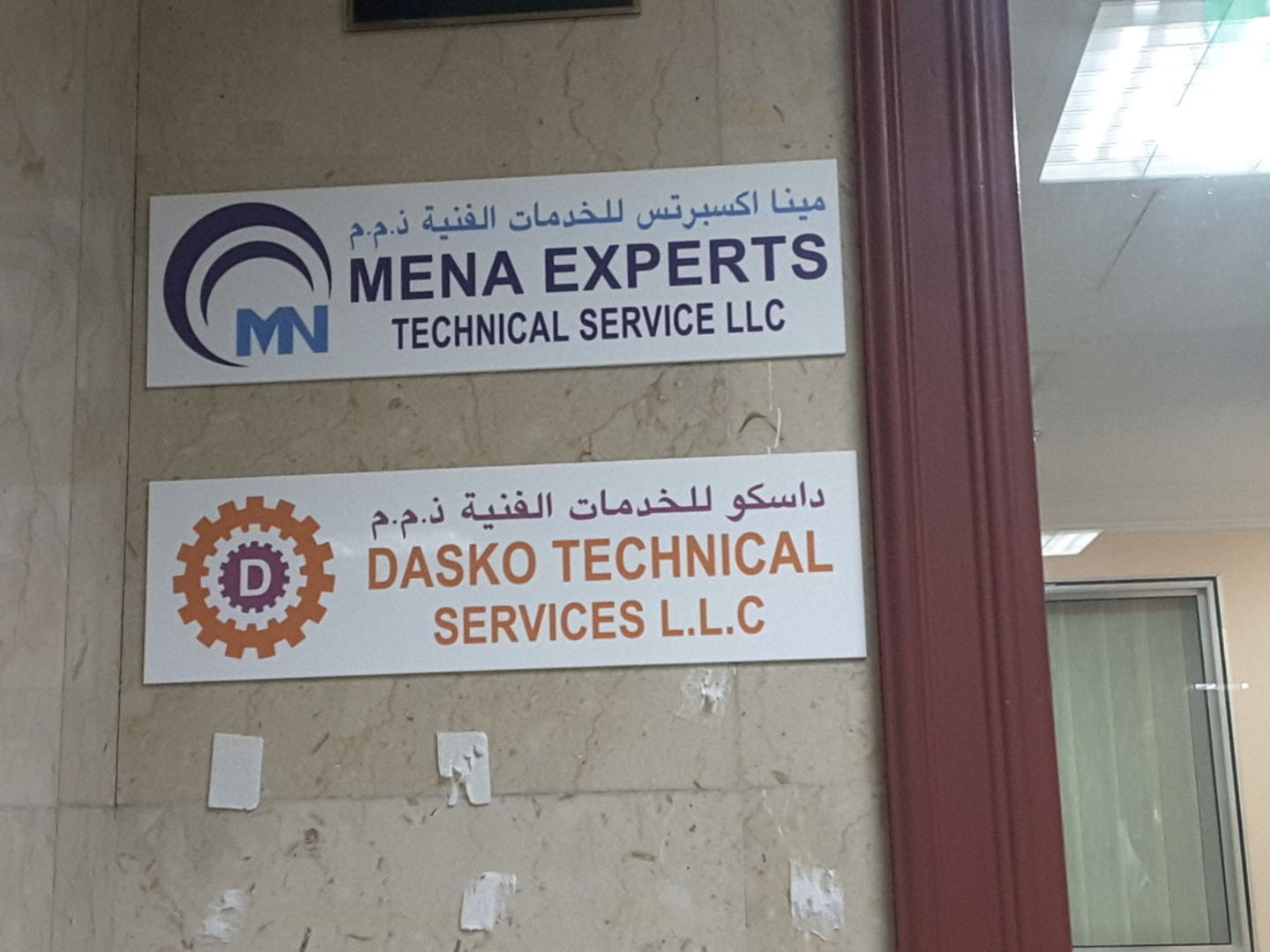 HiDubai-business-dasko-technical-services-home-handyman-maintenance-services-al-karama-dubai-2