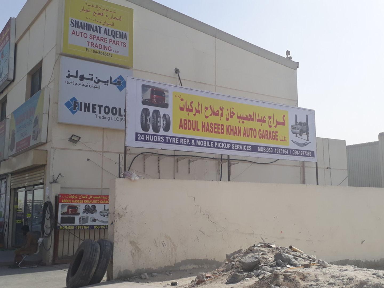 HiDubai-business-abdul-haseeb-khan-auto-garage-transport-vehicle-services-car-assistance-repair-jebel-ali-industrial-1-dubai-2
