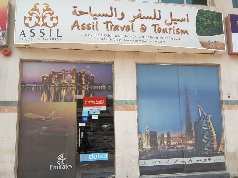 HiDubai-business-assil-travel-tourism-hotels-tourism-travel-ticketing-agencies-al-khabaisi-dubai-2