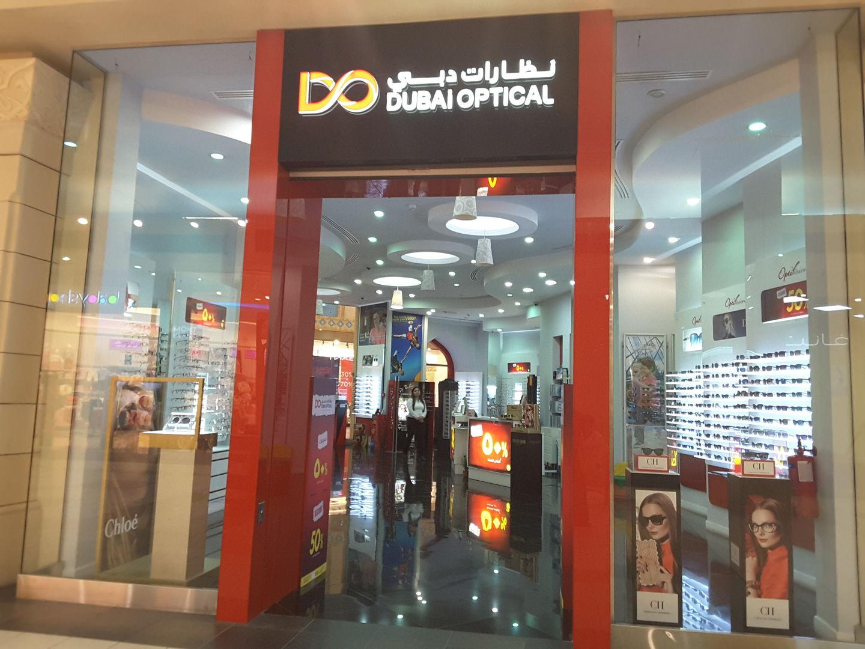HiDubai-business-dubai-optical-shopping-watches-eyewear-ibn-batuta-jebel-ali-1-dubai-2