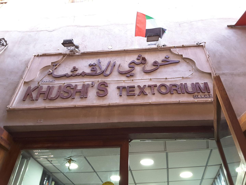 HiDubai-business-khushis-textorium-b2b-services-distributors-wholesalers-al-fahidi-al-souq-al-kabeer-dubai-2