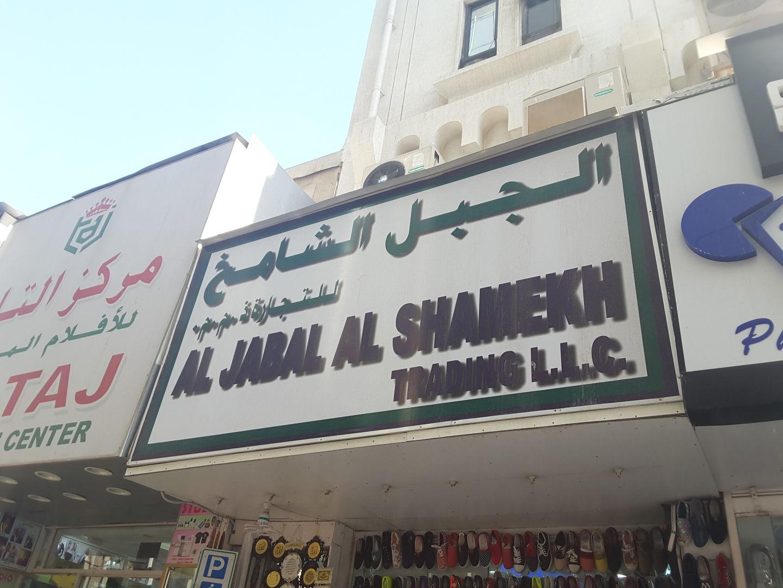 HiDubai-business-al-jabal-al-samekh-trading-shopping-fashion-accessories-al-sabkha-dubai-2
